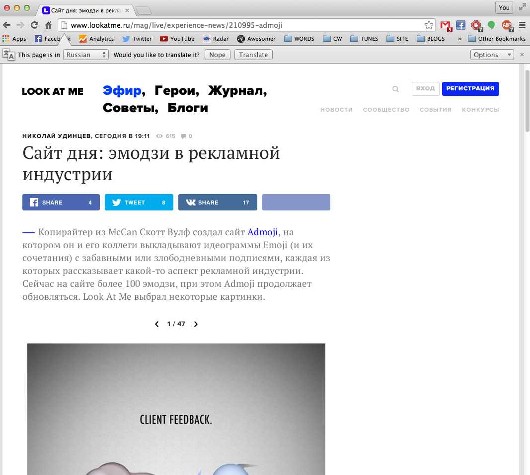LookAtMe.ru.png