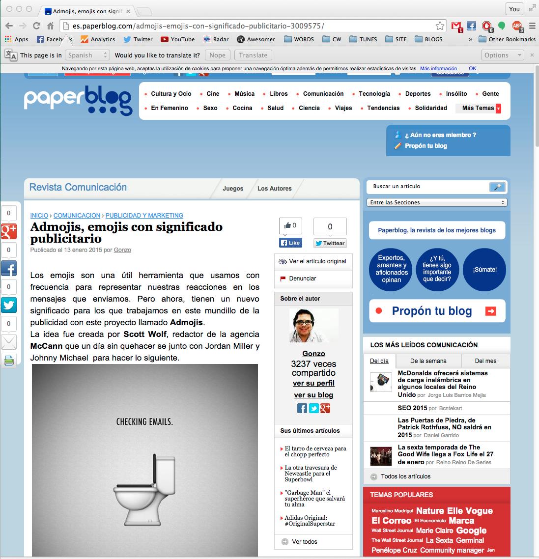 Paper Blog.png