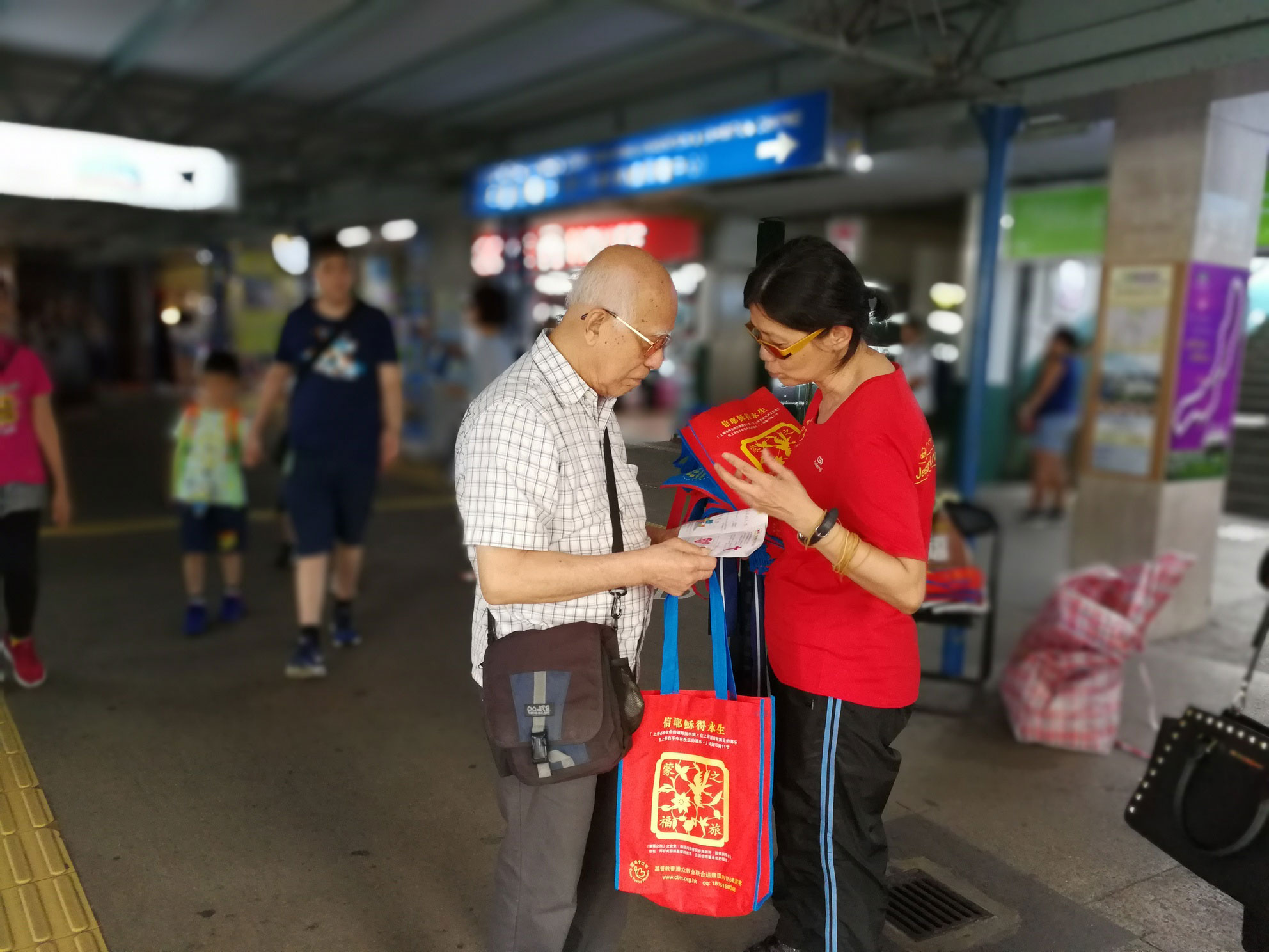 Chinese Tourist Ministry - Chinese Tourists Ministry in Hong Kong and Macau distributing selections of Gospel literature in Chinese.