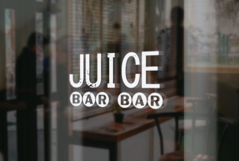 juicebarbar.jpg