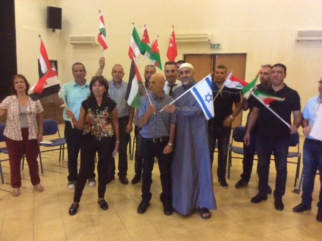 Flag Ceremony in Kafr Qasim