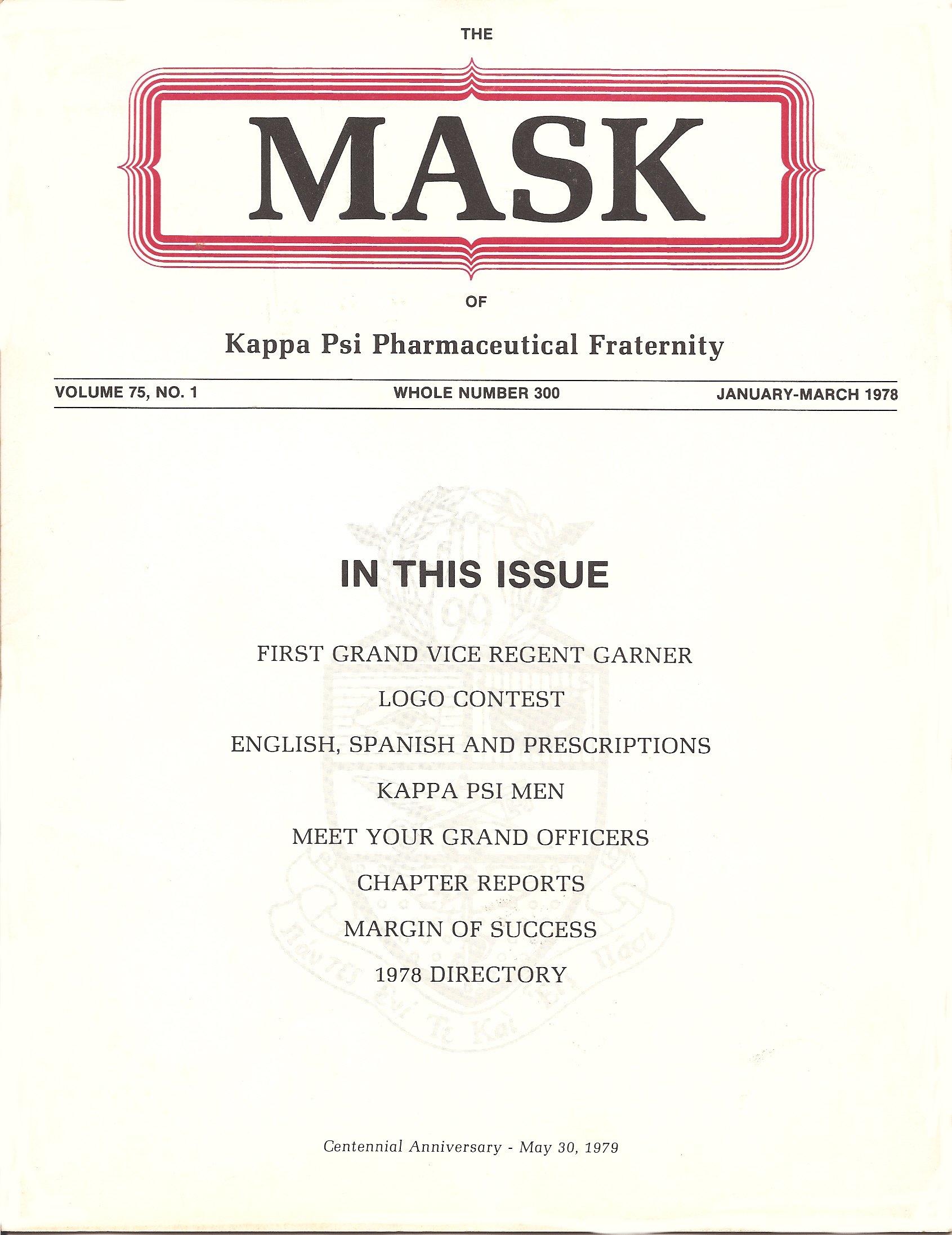 mask_cover_01_1978.jpg