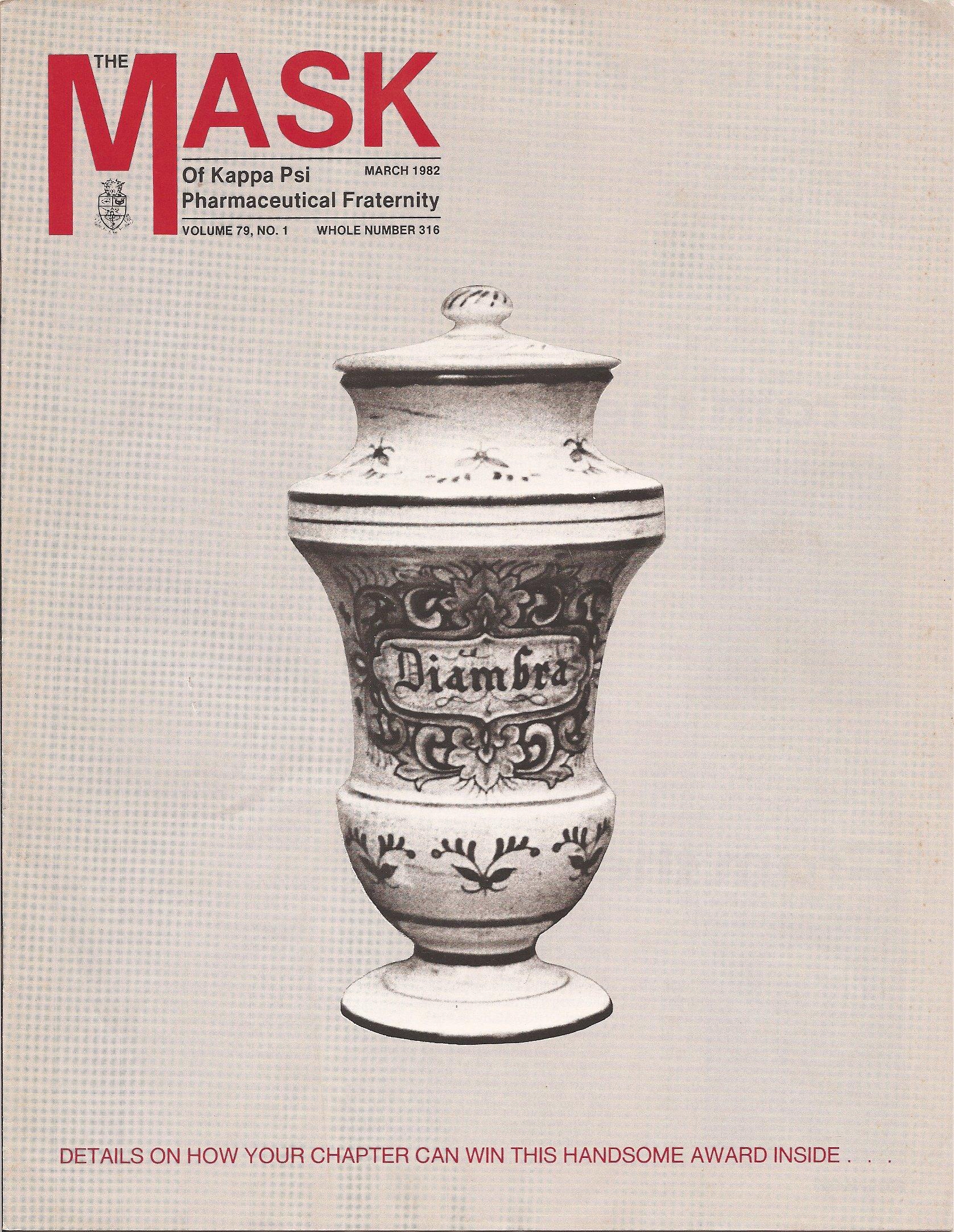 mask_cover_03_1982.jpg