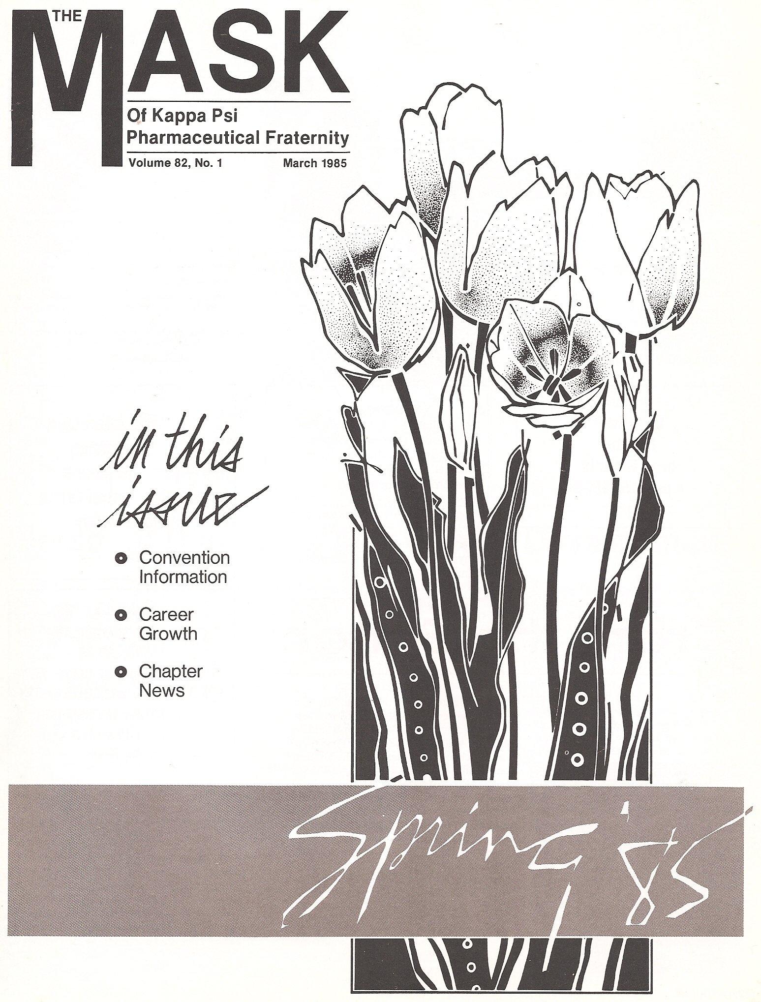 mask_cover_03_1985.jpg