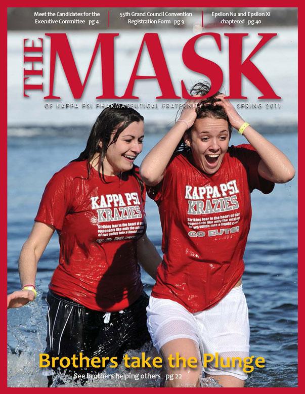 mask_cover_03_2011.jpg