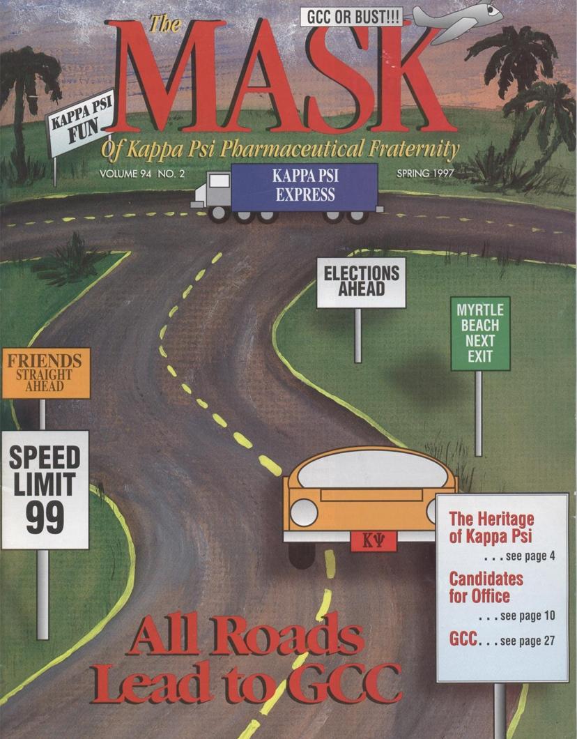 mask_cover_03_1997.jpg