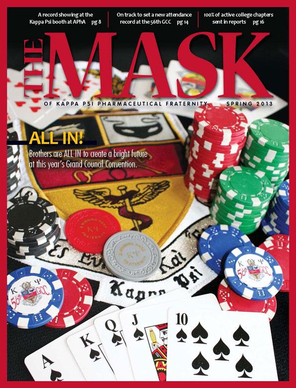 mask_cover_03_2013.jpg