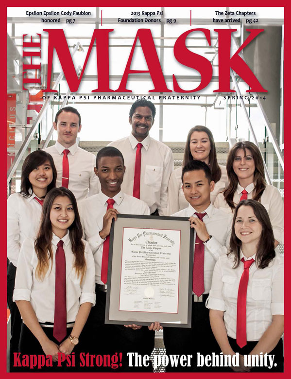 mask_cover_03_2014.jpg