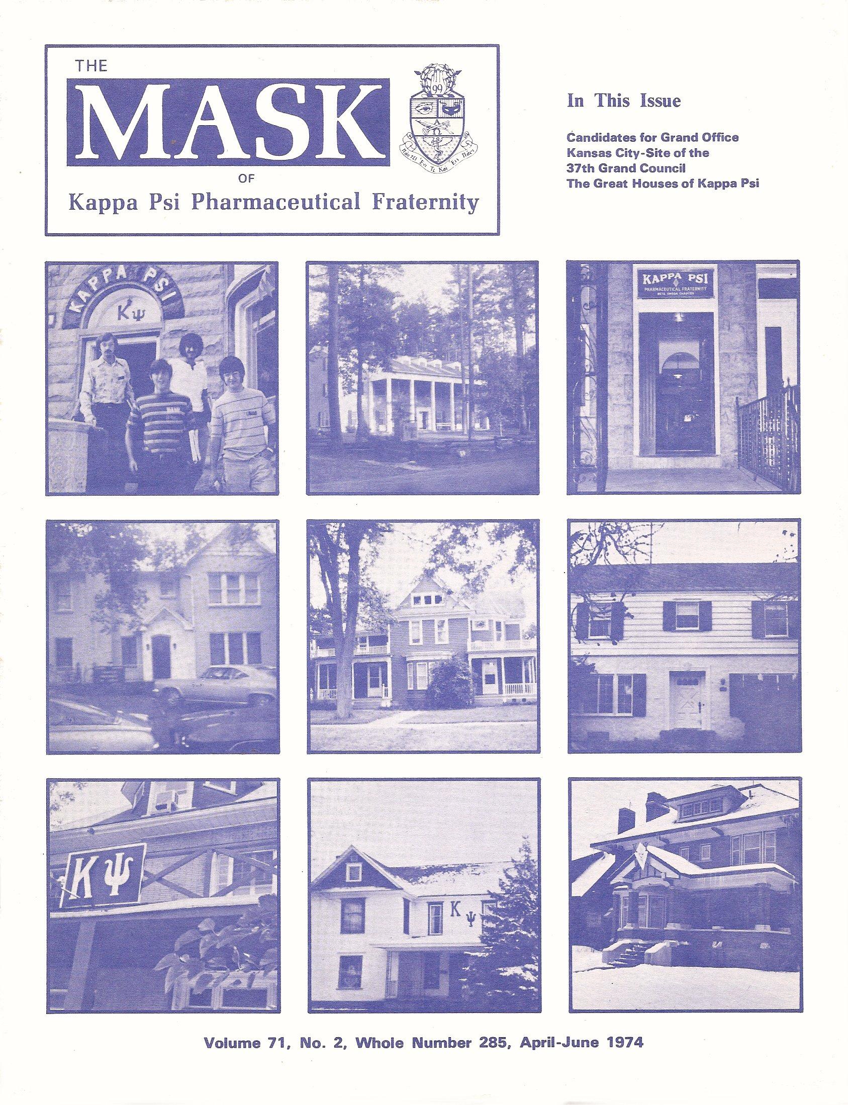 mask_cover_04_1974.jpg