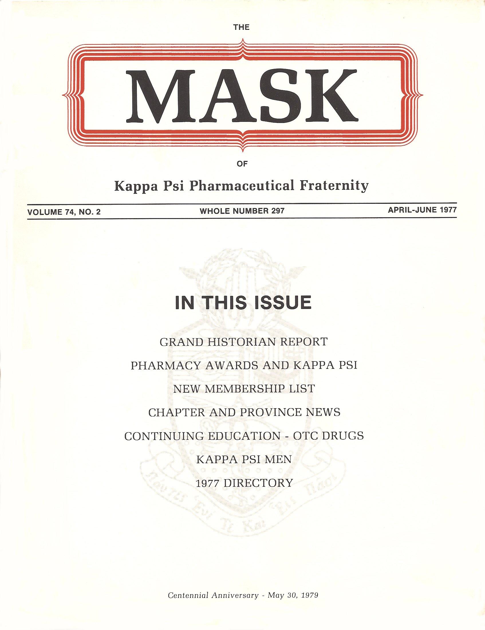 mask_cover_04_1977.jpg