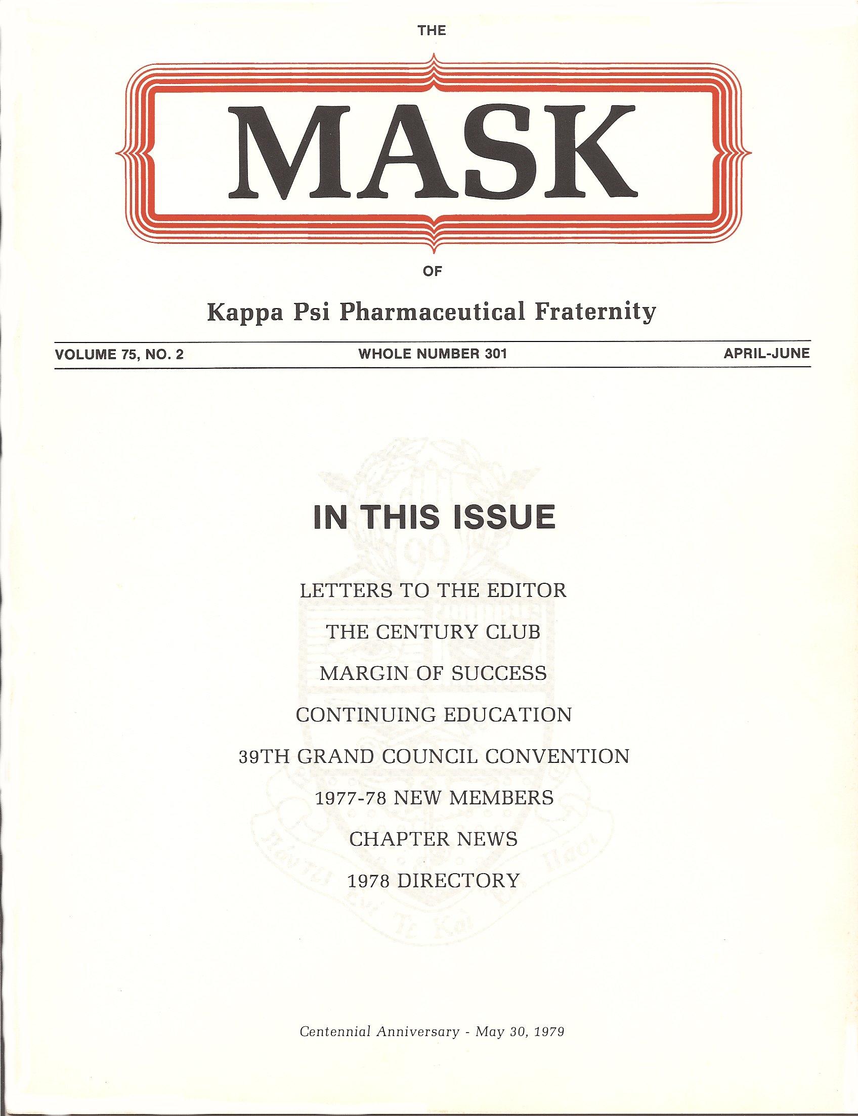 mask_cover_04_1978.jpg