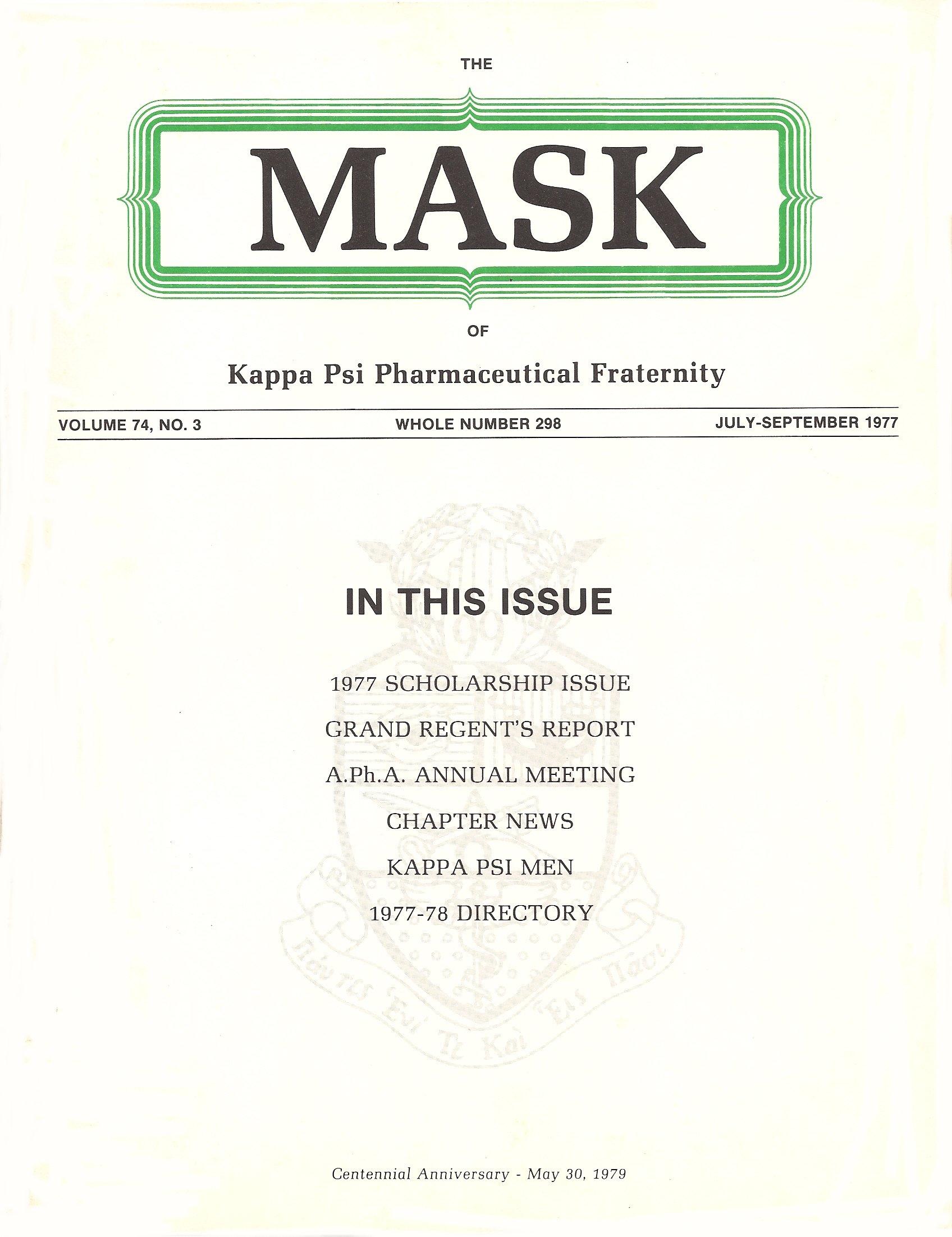 mask_cover_06_1977.jpg