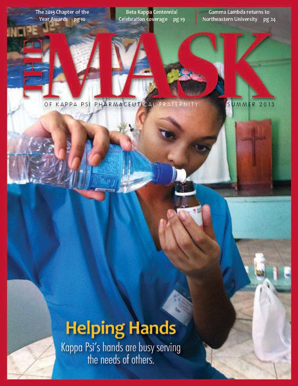 mask_cover_06_2013.jpg