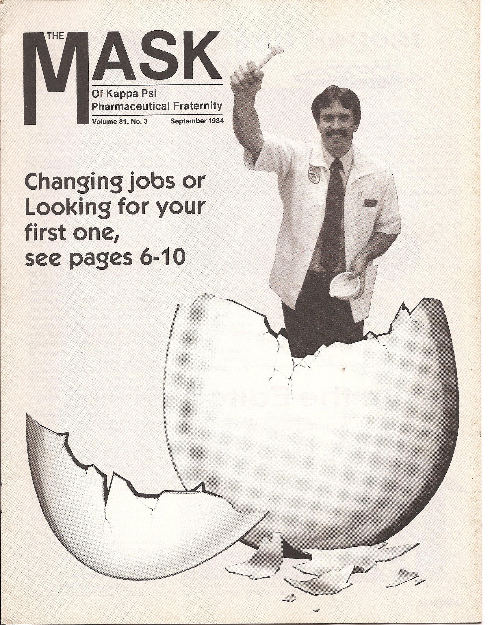 mask_cover_09_1984.jpg