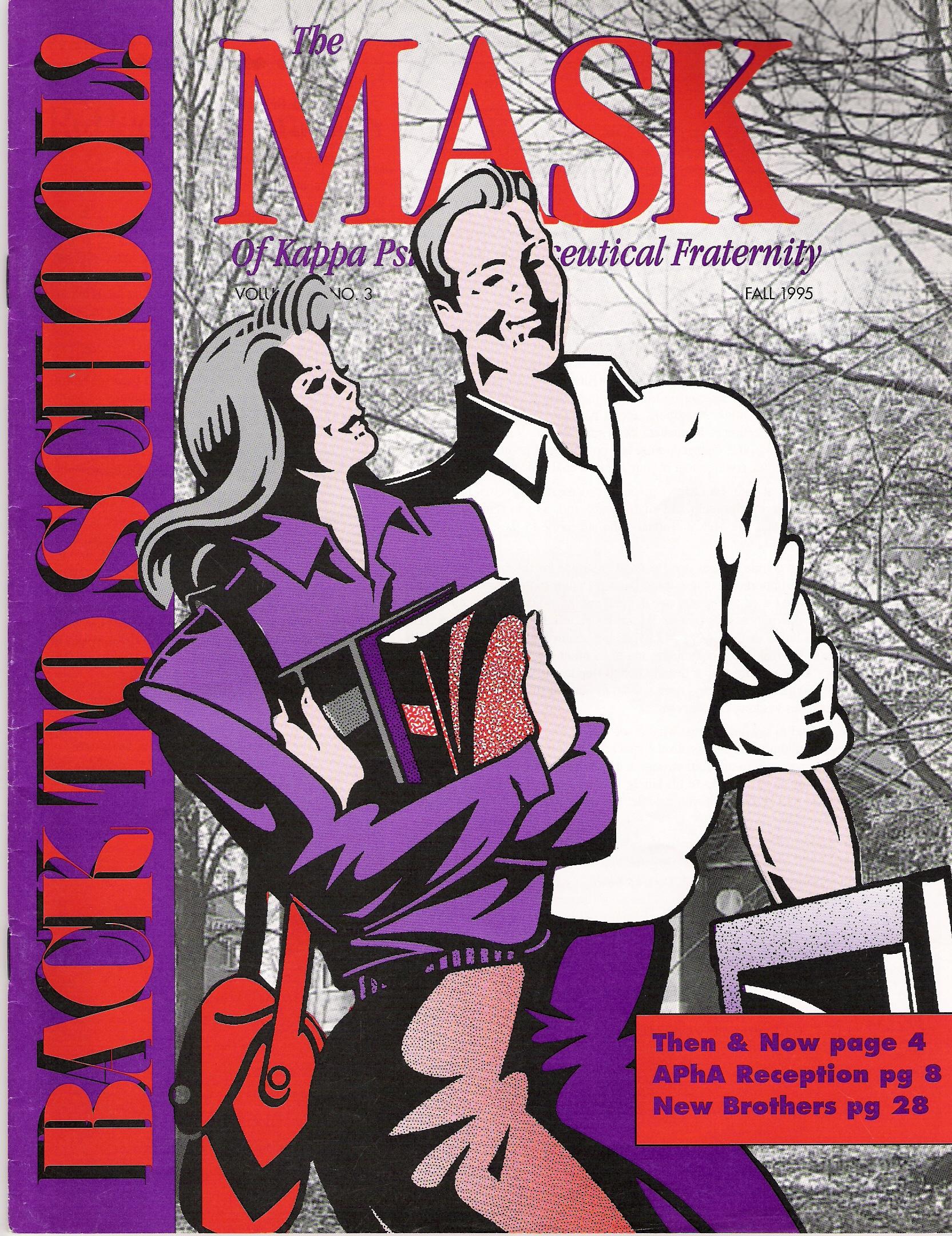 mask_cover_09_1995.jpg