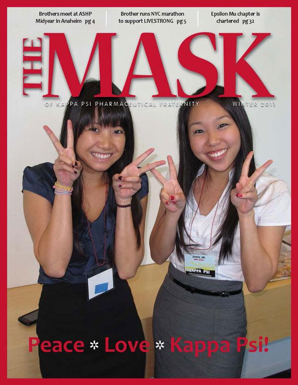 mask_cover_12_2011.jpg