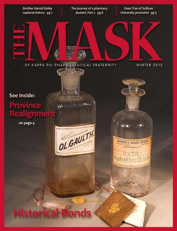 mask_cover_12_2012.jpg