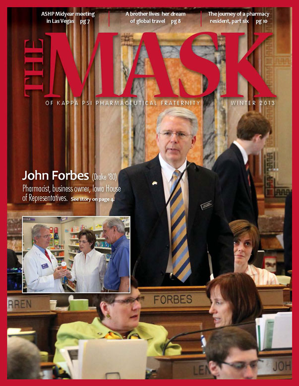 mask_cover_12_2013.jpg