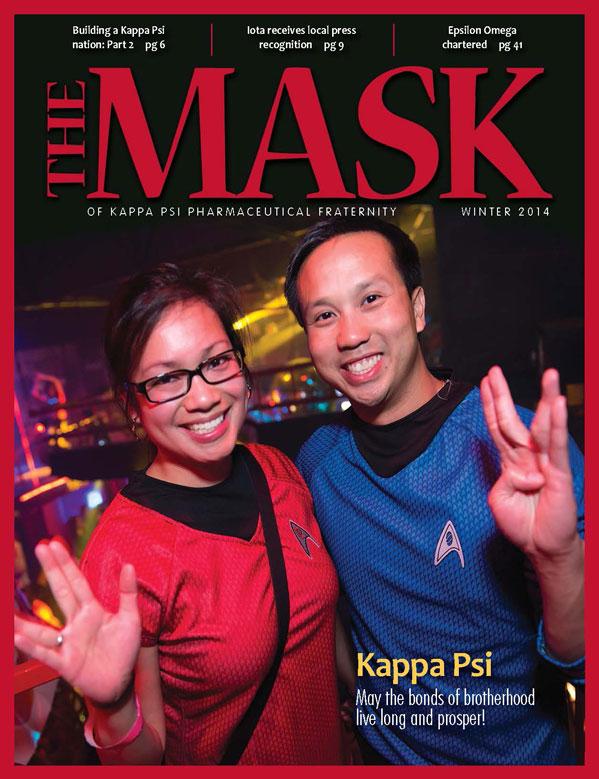 mask_cover_12_2014.jpg