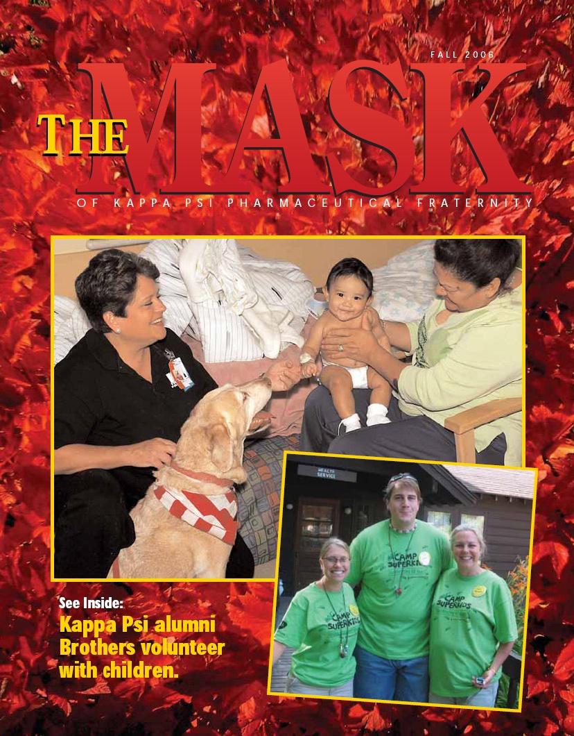 mask_cover_103-4_2006_fall.jpg