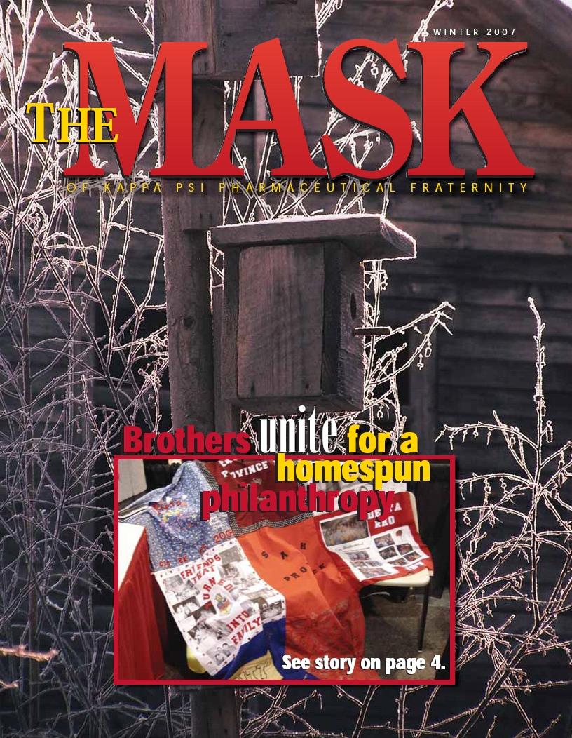 mask_cover_104-1_2007_win.jpg