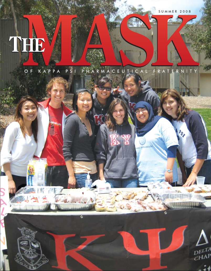 mask_cover_105-3_2008_sum.jpg
