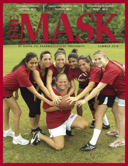 mask_cover_108-3_2010_sum.jpg