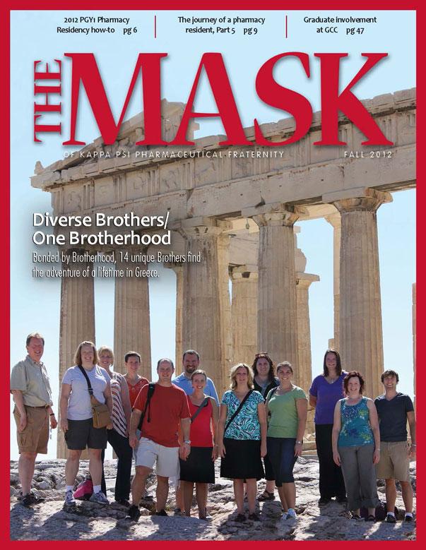 mask_cover_109-1_2012_fall.jpg