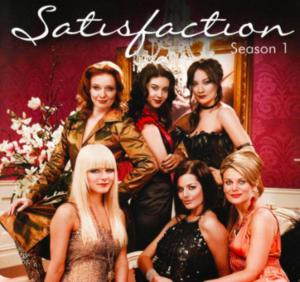 SATISFACTION (S1-3)