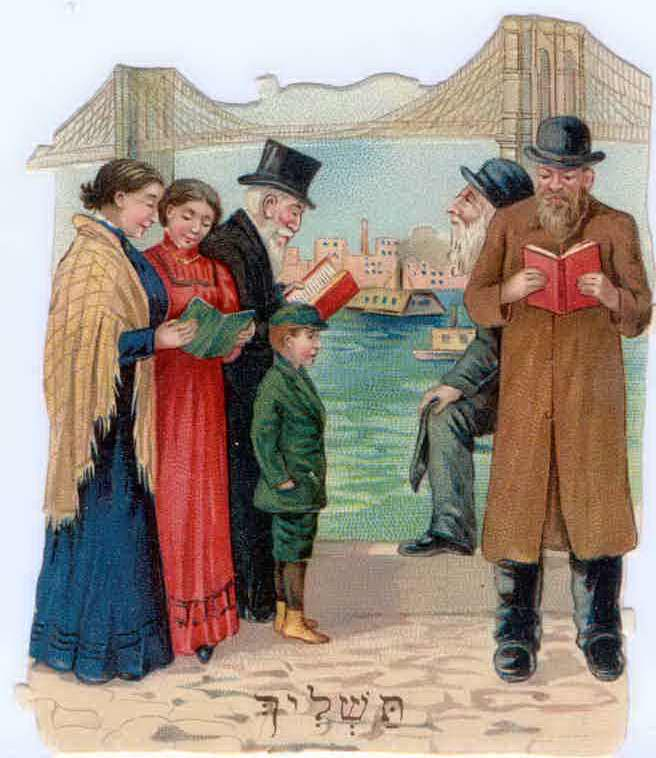 Theme segment for pop-up New Year card, ca. 1890-1920. People reading from prayerbooks on the quay of the East River in  tashlich  service, performed during the holiday of  Rosh Hashanah.  Hebrew Publishing Co. National Museum of American Jewish History, 1982.20.2.