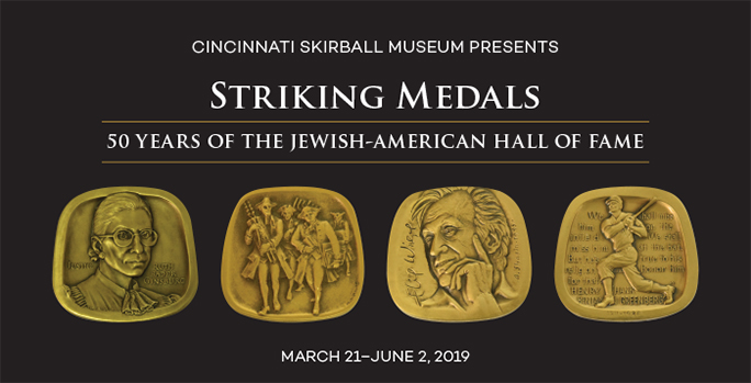 Invitation to Skirball Exhibit - Mel Wacks.jpg