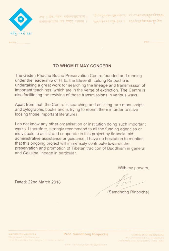 Samdong Rinpoche letter