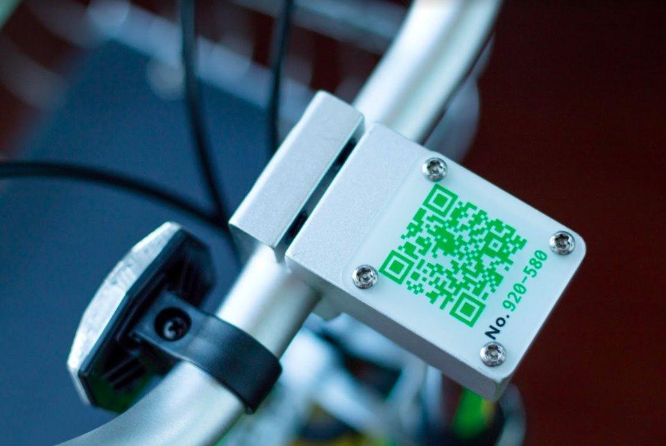 Voici un exemple de QR code de trottinette électrique à Lisbonne