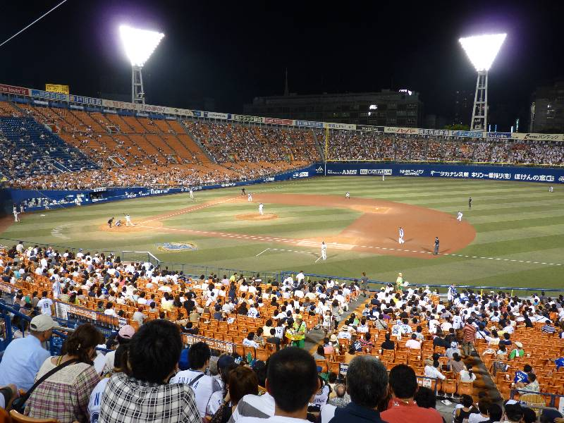yokohama stadium.jpg