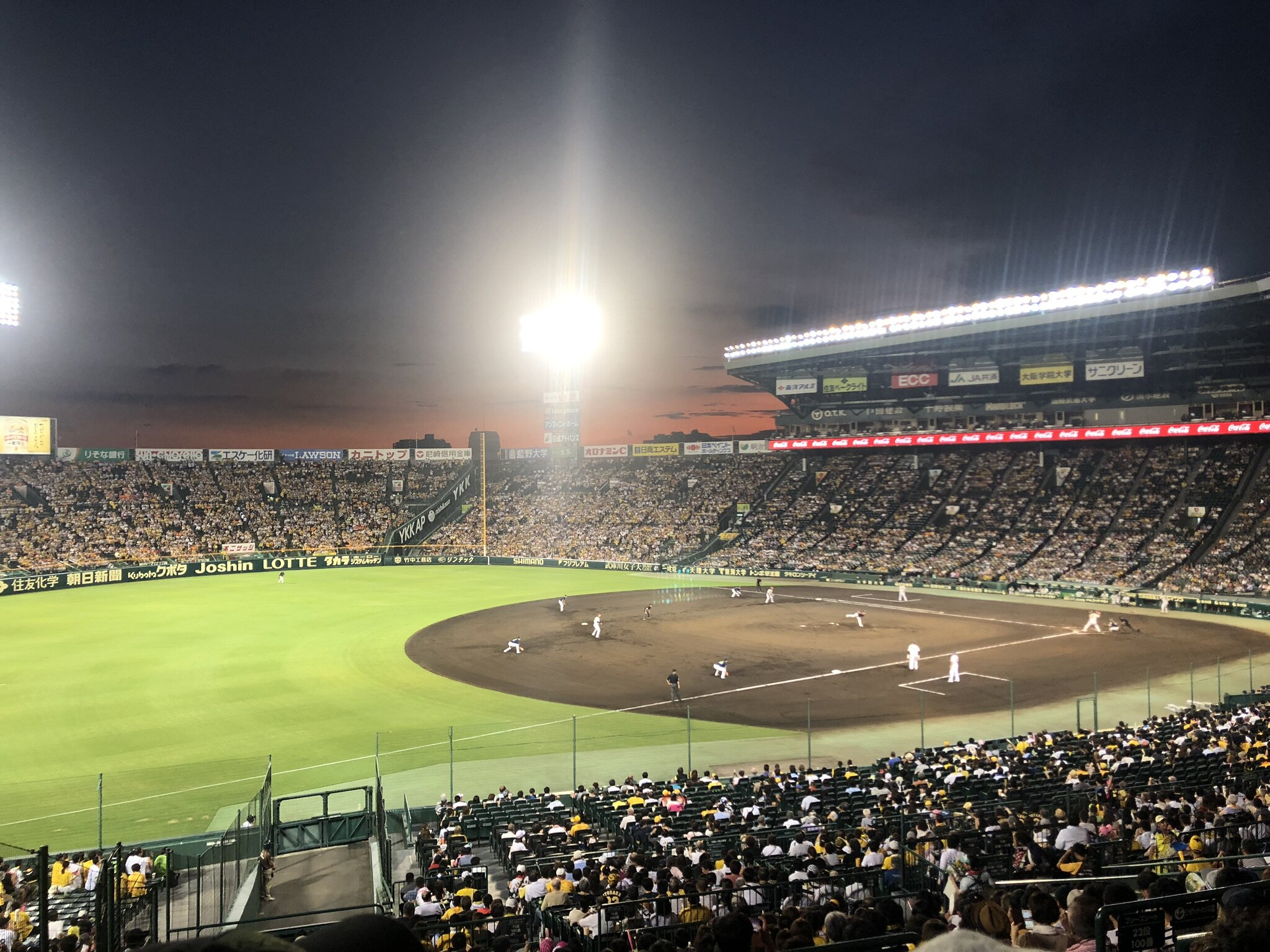 Koshien Stadium - Osaka