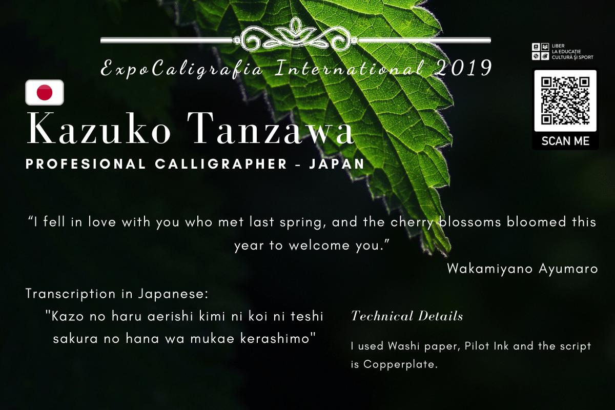 Kazuko Tanzawa#1-1.png