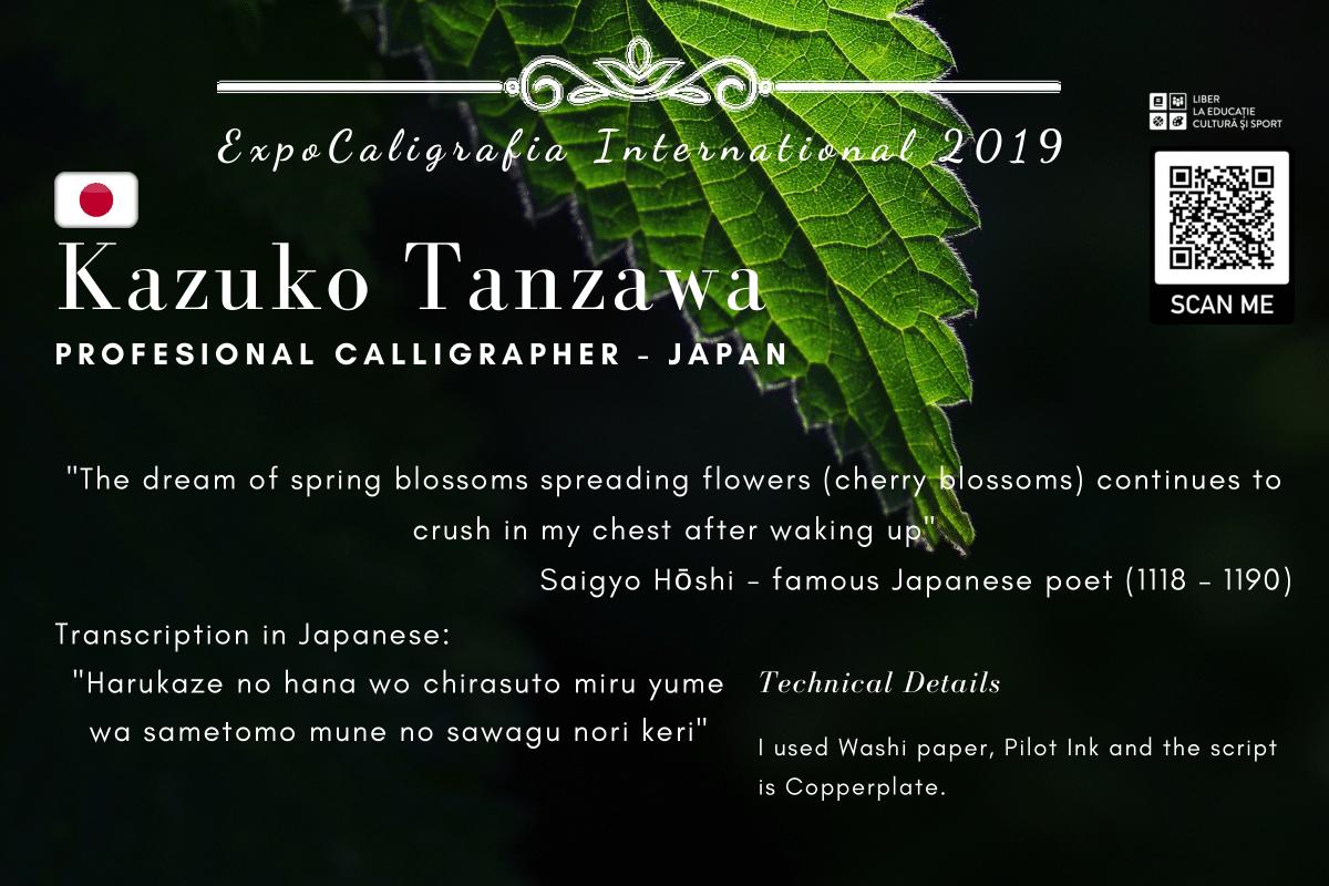 Kazuko Tanzawa#2-1.png