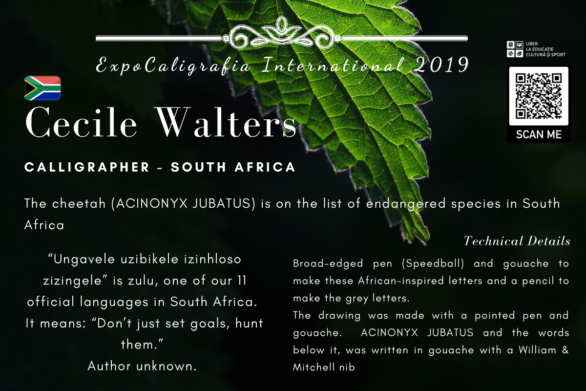 Cecile Walters  (1)-1.png