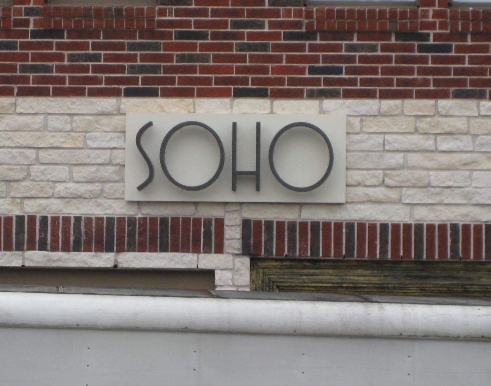 SOHO - Reverse - Halo lit channel letter sign