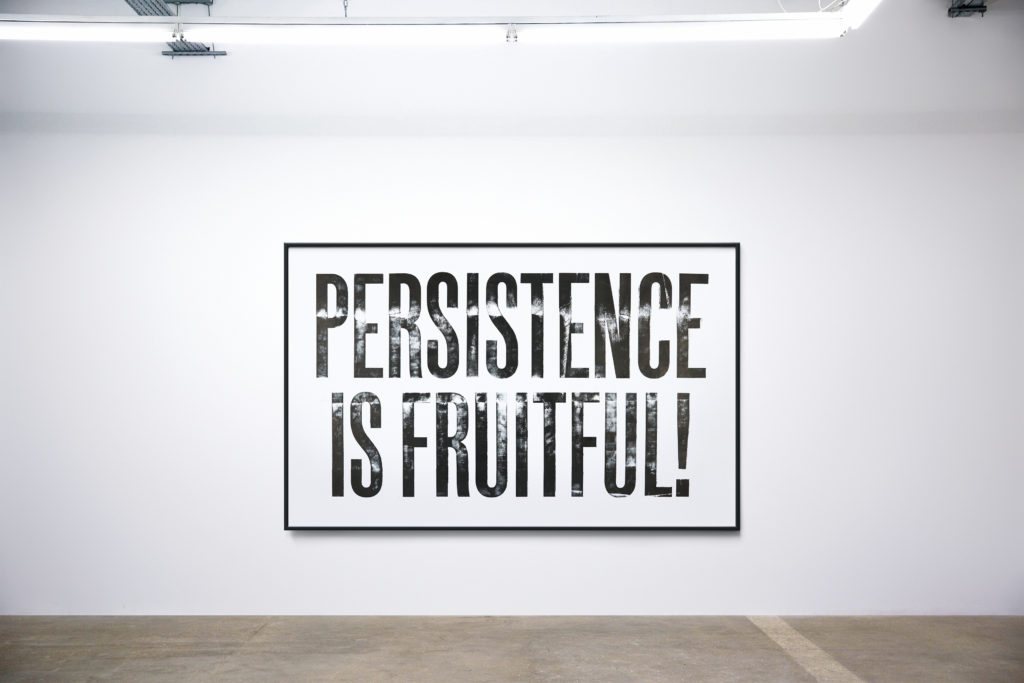 AB_Persistence_Poster_02-1024x683.jpg