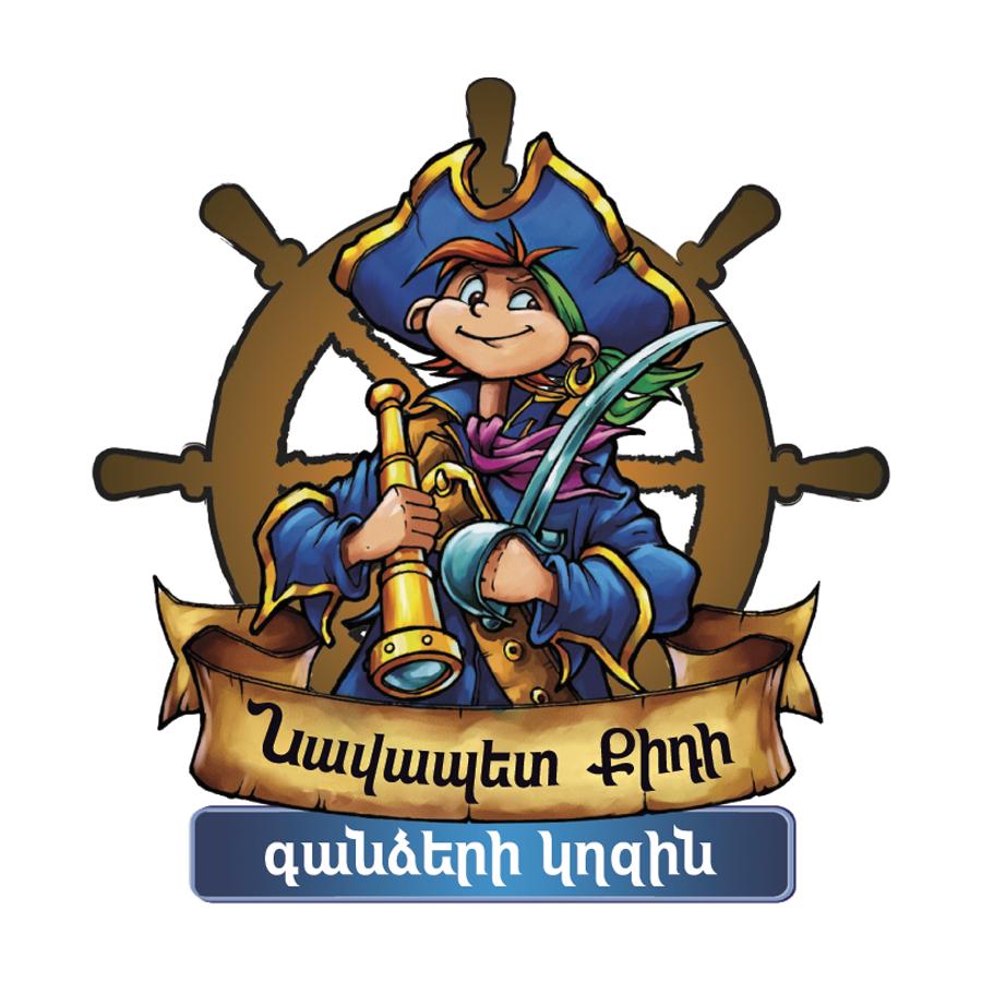 CAPTAIN KIDS - ARMENIA