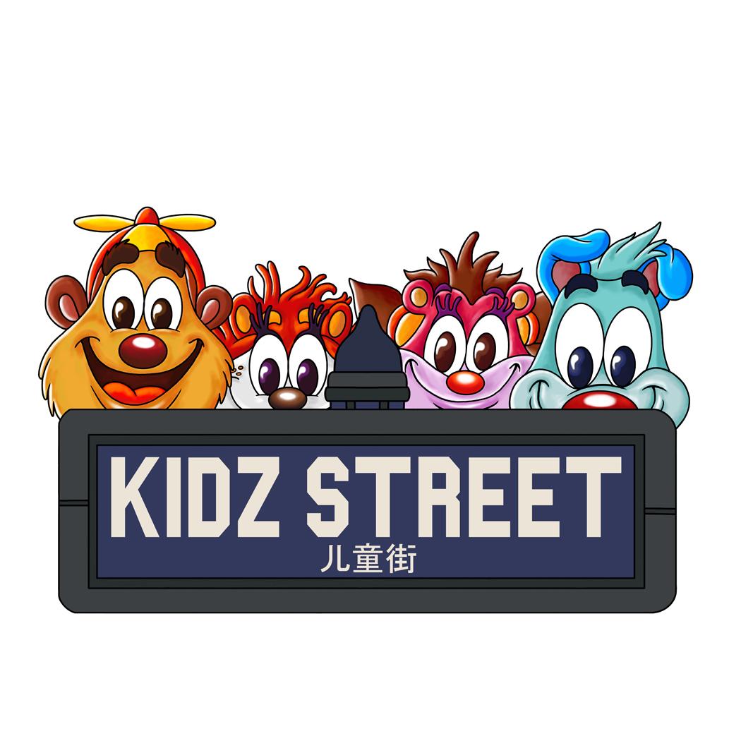 kIDZ STREET - CHINA