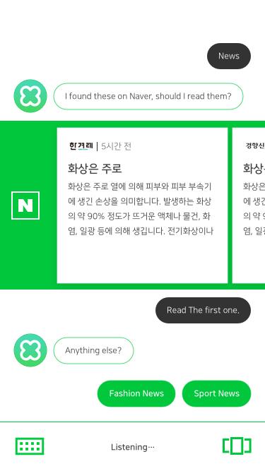Naver-clova Copy 5.png