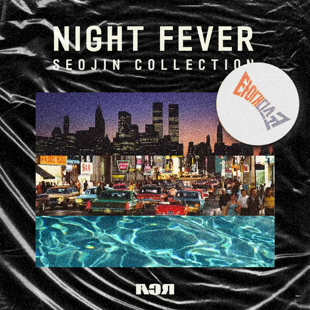 COVER ART OF MY SPOTIFY PLAYLIST// FUNK, DISCO, SOUL MUSIC