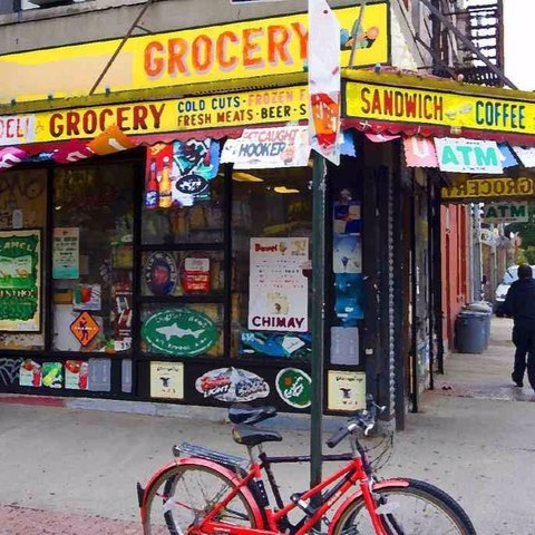 Sounds of a Bodega - A deli-inspired Sample Pack recorded by Isabel Stitt and Fiorella Chacon in Brooklyn, NY.