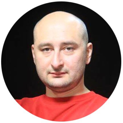 Arkady Babchenko - Journalist, military correspondent, member of Russian opposition. Founder of the project