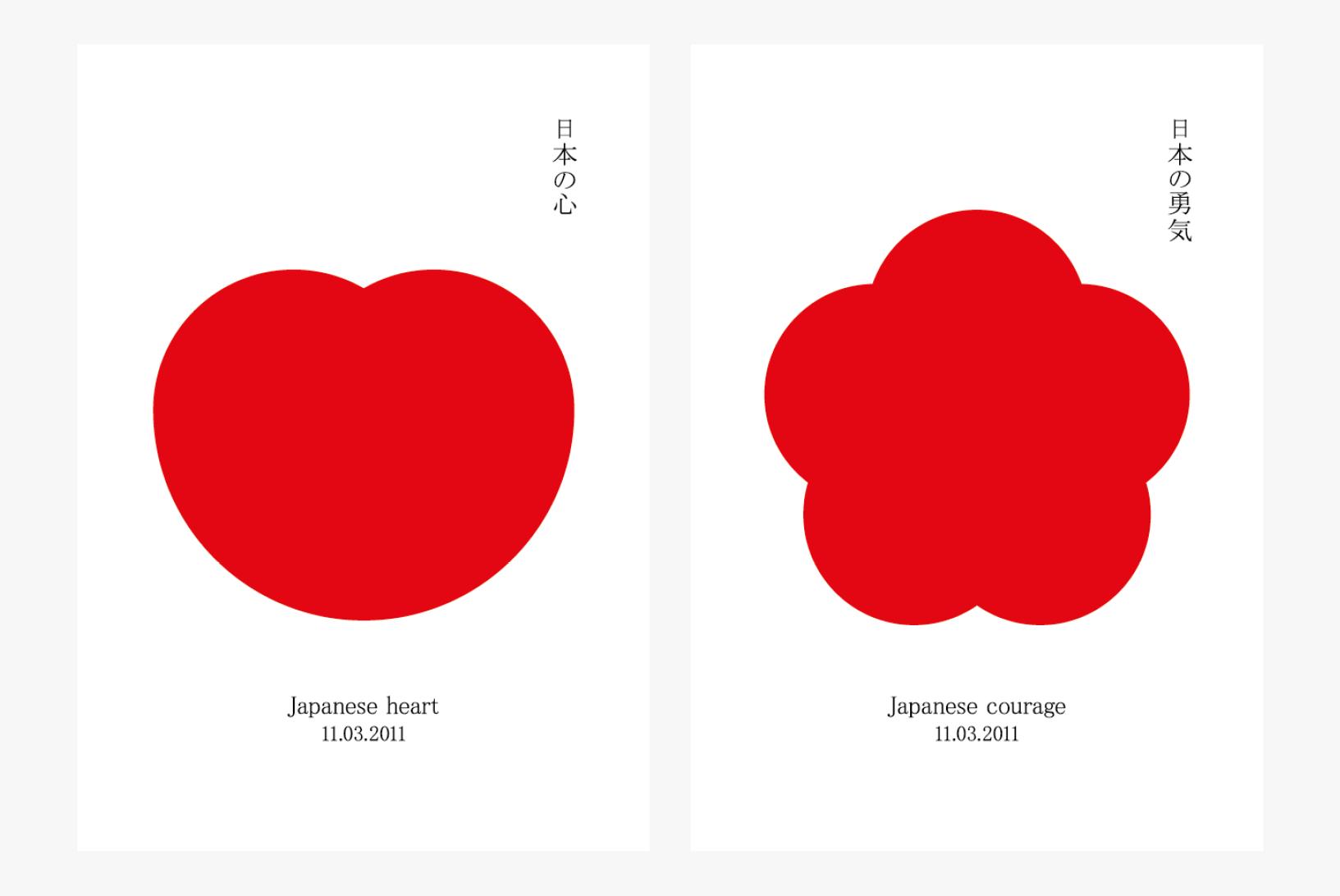 Japan_main.png