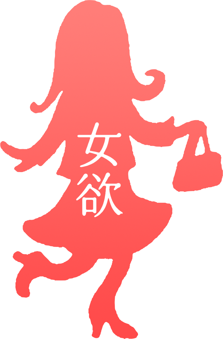 女の欲望ラホ__マークロコピンク背景抜き.png