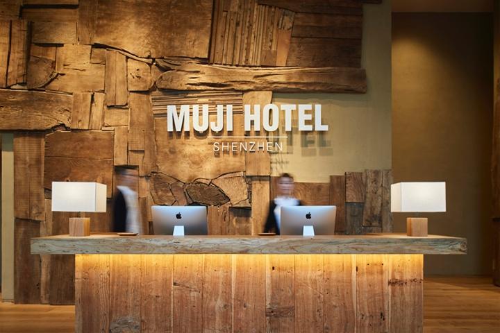 Muji Hotel.jpg
