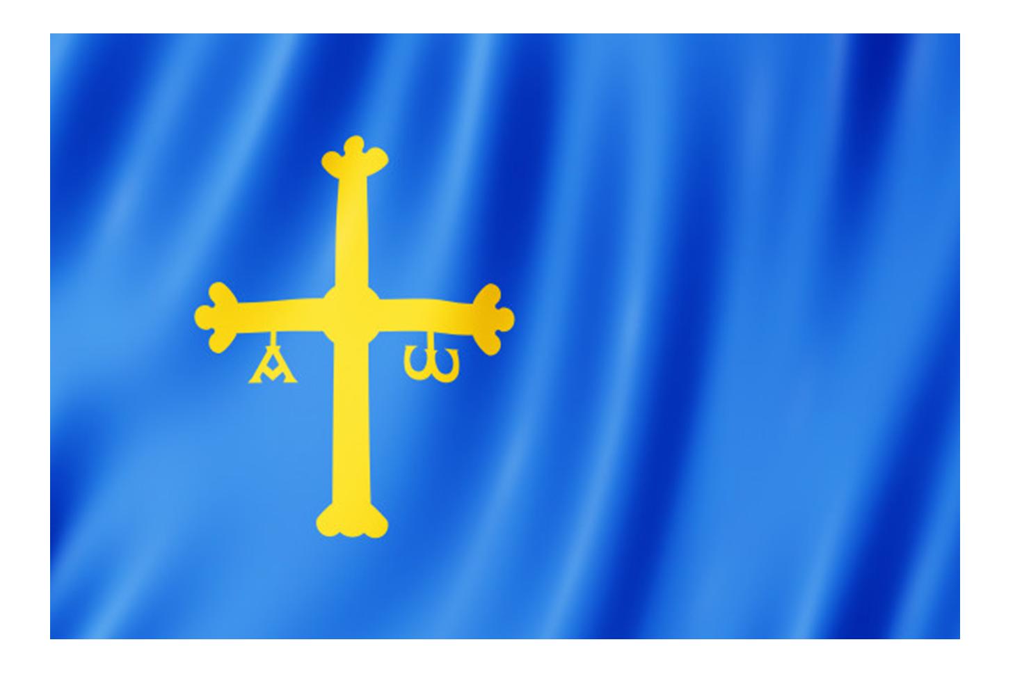 Asturias - Tiendas disponibles